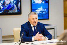 Губернатор Хабаровского края подведет итоги 2017 года
