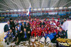 Россия стала чемпионом мира по хоккею с мячом в Хабаровске