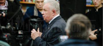 Ишаев обжаловал домашний арест