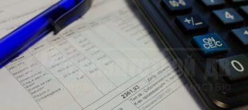Минстрой опроверг смену тарифов на отопление в зависимости от этажности
