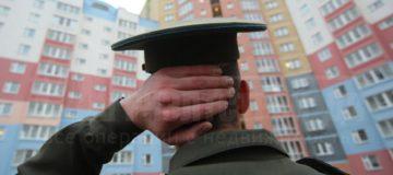 Сбербанк снижает ставки по военной ипотеке и увеличивает сумму кредита