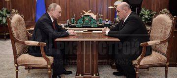 Путин предложил кандидатуру главы ФНС Мишустина на должность премьера