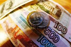 «Дальневосточную ипотеку» хабаровчане могут получить в 10 банках