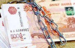 «Антиотмывочный» закон: новые требования к сделкам с недвижимостью от 3 миллионов рублей