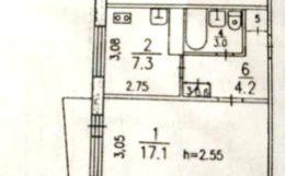 Продаю 1-но комнатную квартиру в центре город