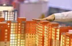 Повышение ключевой ставки до 5,5%: что будет с ипотекой и ценами на жилье