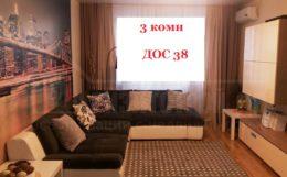 Продам 3-х комнатную квартиру близко к центру